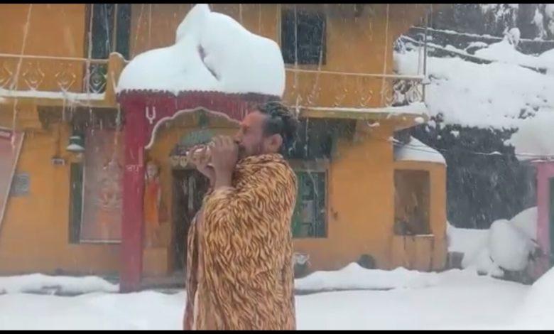 बर्फबारी
