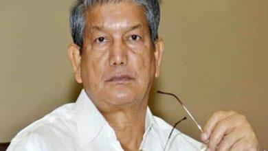 Photo of कांग्रेस के राष्ट्रीय महासचिव हरीश रावत ने कार्यक्रम किए स्थगित, ये है वजह