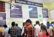 Photo of IRCTC का नया ऑफर, अब पैसे दिए बिना बुक कर सकेंगे ट्रेन टिकट