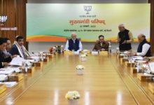 Photo of दिल्ली में प्रधानमंत्री नरेन्द्र मोदी ने की मुख्यमंत्री परिषद की बैठक