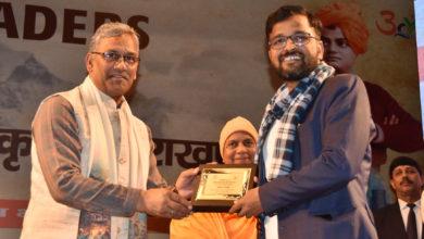 Photo of उच्च शिक्षा में सराहनीय कार्य करने वाले 05 प्रोफेसरों को सरकार देगी डॉ. भक्त दर्शन पुरस्कार