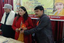 Photo of लखनऊः मशहूर साहित्यकार नरेश सक्सेना ने 'बोलती रोशनाई' का किया विमोचन