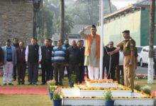 Photo of 71 वें गणतंत्र दिवस पर सीएम ने दिलाई संविधान की प्रस्तावना की शपथ