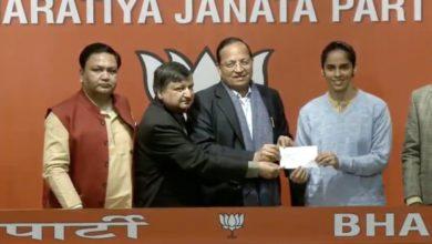 Photo of BJP में शामिल हुईं साइना नेहवाल, कहा –  'मैं मोदी जी से प्रेरित हूं'