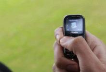 Photo of लॉन्च हुआ दुनिया का सबसे छोटा स्मार्टफोन, कीमत बेहद कम