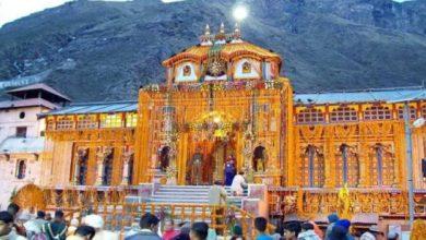 Photo of बद्रीनाथ धाम के कपाट खुलने की तिथि का इस दिन होगा ऐलान