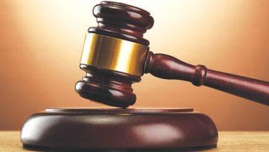 Photo of नाबालिग से छेड़छाड़ पर आरोपी को दस हजार जुर्माने के साथ मिला 3 साल का कारावास