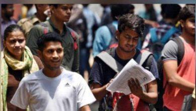 Photo of सरकारी नौकरी का मौका, जल्द करें आवेदन