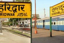 Photo of उत्तराखंड में रेलवे स्टेशनों के बोर्ड पर संस्कृत में लिखे जाएंगे नाम, हटेगी उर्दू