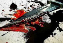 Photo of प्रयागराज के यूसुफपुर सेवाइत में एक ही परिवार के 5 लोगों की हत्या