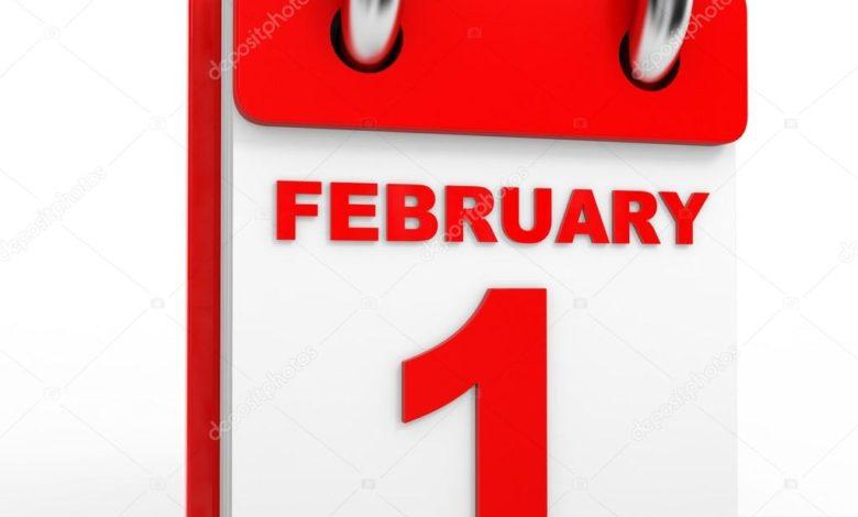 फरवरी