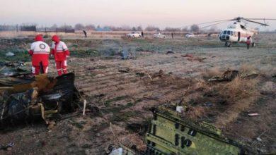 Photo of ईरान ने मांगी माफ़ी, मिसाइल से मार गिराया था यूक्रेन का प्लेन
