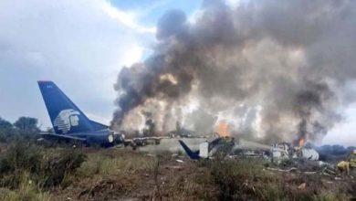 Photo of एरियाना अफगान एयरलाइंस का विमान हुआ दुर्घटनाग्रस्त, आ रहा था दिल्ली