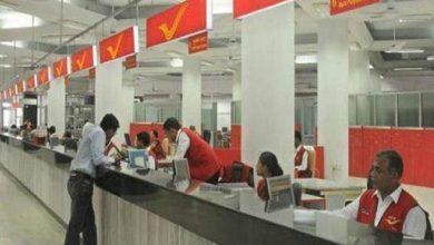 Photo of पोस्ट ऑफिस से जुड़े इस नियम में हुआ बड़ा बदलाव