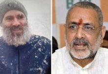 Photo of उमर अब्दुल्ला का दाढ़ी लुक देख गिरिराज सिंह ने पूछा, कश्मीर से 370 हटाया था … रेजर नहीं