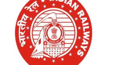 Photo of इंडियन रेलवे में बंपर भर्तियां, 10वीं पास जल्द करें आवेदन