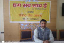 Photo of दिल्ली की तर्ज पर उत्तराखंड में भी मुफ्त बिजली की उठी माँग