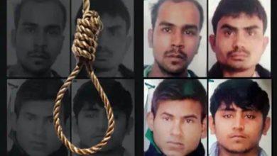 Photo of निर्भया के दोषियों को 3 मार्च को होगी फांसी, कोर्ट ने जारी किया डेथ वारंट
