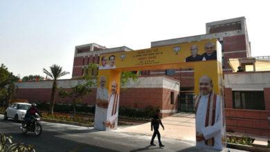 Photo of भारतीय जनता पार्टी ने मानी हार, कार्यालय में लगे पोस्टर बयां कर रहे सच