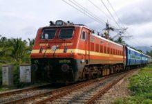 Photo of 10वीं पास के लिए नौकरी का सुनहरा मौका, रेलवे में निकली भर्ती