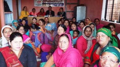 Photo of Uttarakhand : महिला स्वयं सहायता समूहों की होगी आजीविका वृद्धि