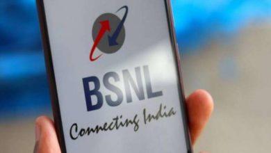 Photo of BSNL के 318 रुपए वाले इंटरनेट प्लान के आगे jio है फेल, देखिए प्लान