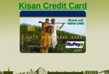 Photo of मोदी सरकार का तोफा! अब मुफ्त बनेगा किसान क्रेडिट कार्ड, 4 फीसदी पर 3 लाख का लोन