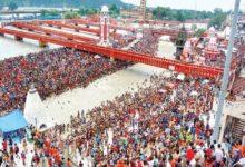 Photo of महाकुंभ 2021 के पहले शाही स्नान की तारीखों का हुआ ऐलान