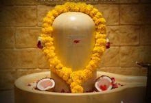 Photo of #हर_हर_महादेव : शिवरात्रि के दिन भूल कर भी न करें ये काम