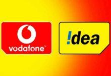 Photo of Vodafone और Idea का नंबर रखने वालों को लग सकता है बड़ा झटका