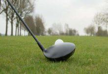 Photo of गोल्फ कोर्स के कोने में ये नज़ारा देख चौकन्ने रह गए सब