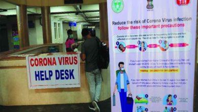 Photo of भारत में कोरोना से संक्रमित लोगों की संख्या 200 के पार, उठाया गया ये कदम