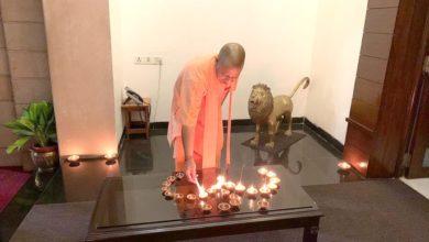 Photo of UP: पीएम मोदी की अपील पर सीएम योगी ने जलाएँ दीपक