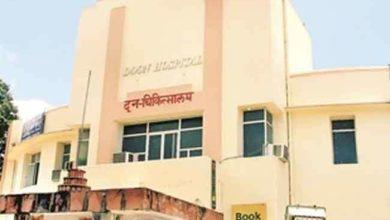 Photo of दून अस्पताल में दंगा फसाद की स्थिति, जमाती कर रहे हैं ये मांगे