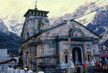 Photo of Sawan 2020 : यहां कण-कण में हैं Shiva, जानें केदारनाथ के अलावा भोलेनाथ के चार और रूप