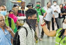 Photo of घर वापस लौटे 10 प्रवासियों के खिलाफ आपदा एक्ट के तहत मुकदमा दर्ज