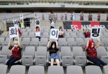 Photo of स्टेडियम में सेक्स डॉल्स : इस फुटबॉल मैच के बाद क्लब को मांगनी पड़ी माफी