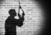 Photo of PAURI : होम क्वारंटीन में रह रहे युवक ने की आत्महत्या, हड़कंप