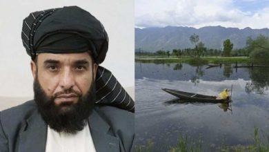 Photo of इस देश ने पाक को लगाई लताड़, कहा – भारत का है कश्मीर, पाकिस्तान हस्तक्षेप न करे