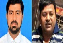 Photo of जासूसी करते हुए रंगे हाथों पकड़े गए पाकिस्तान हाई कमीशन के दो अधिकारी