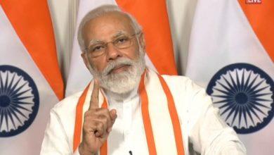Photo of 'आप एक कदम बढ़ाइए, सरकार चार कदम बढ़ाएगी' – CII के कार्यक्रम में पीएम ने कारोबारियों से बोला