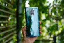 Photo of Redmi Note 9 Pro Max : 10 जून को शुरू होने वाली है फ्लैश सेल, जानिए इस फोन की खूबियां