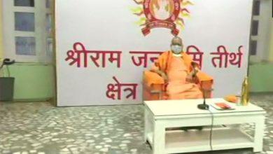 Photo of अयोध्या पहुंचे सीएम योगी, भूमिपूजन को लेकर हो रही तैयारियों का लिया जायजा