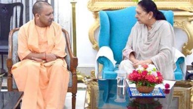 Photo of यूपी : राज्यपाल आनंदीबेन ने केंद्र को भेजी मासिकरिपोर्ट, बिकरु कांड का किया जिक्र