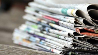 Photo of Top 05 News : 07 अगस्त की पांच बड़ी खबरें, जिन्हें जानना है बेहद ज़रूरी