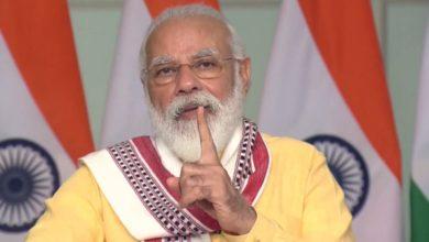 Photo of प्रधानमंत्री नरेंद्र मोदी ने रखी मणिपुर वॉटर सप्लाई प्रोजेक्ट की नींव