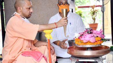 Photo of Sawan 2020 : गोरखनाथ मन्दिर पहुंचे सीएम योगी, किया भगवान शिव का अभिषेक