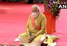 Photo of खत्म हुआ इंतज़ार, पीएम मोदी ने रखी भव्य राम मंदिर की आधारशिला