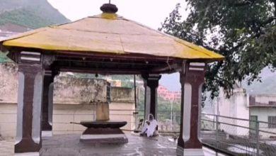 Photo of भगवान श्रीराम का देवभूमि के इस स्थान से है गहरा नाता