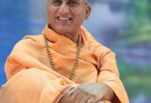 Photo of Ram Mandir : इस भव्य कार्य के लिए हम सब एक हैं – स्वामी अवधेशानंद